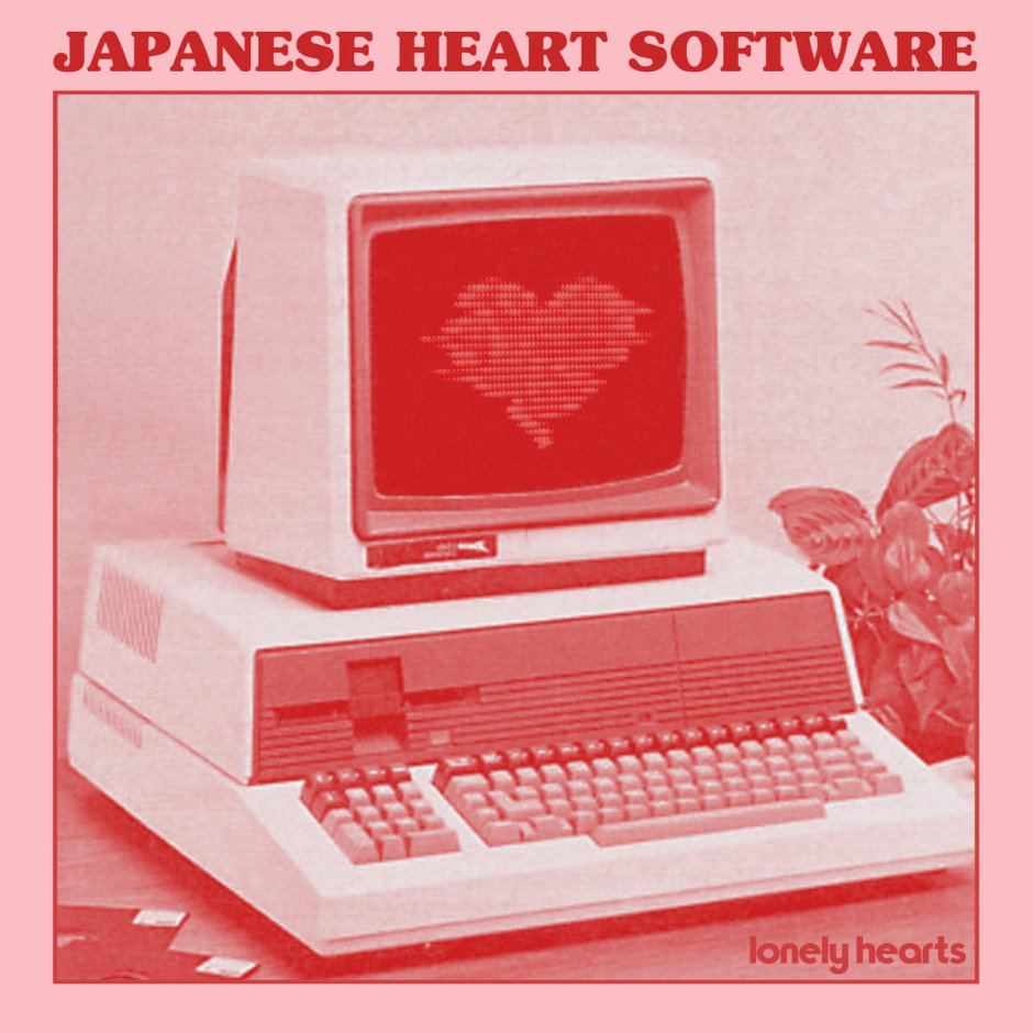 japanese heart software