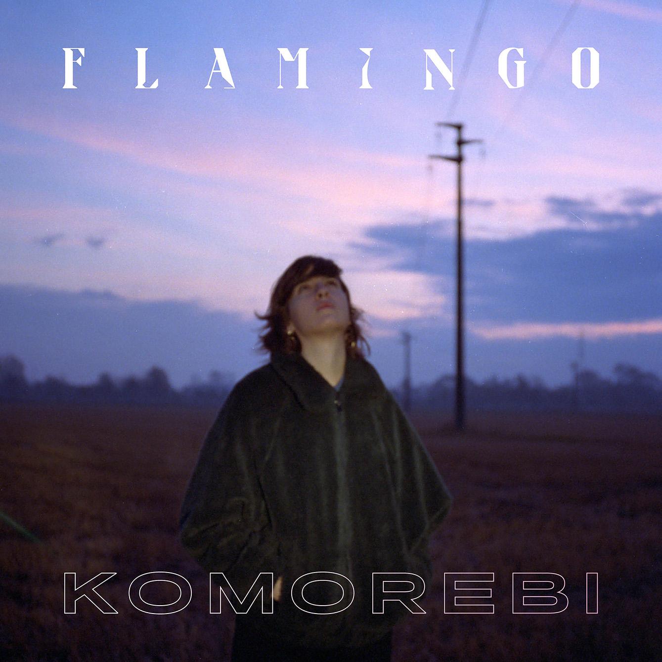 Komorebi_Cover_l